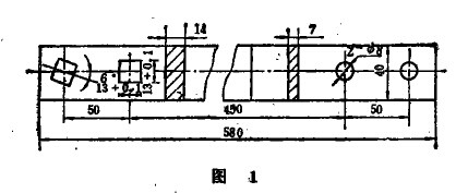 拉力机夹具结构